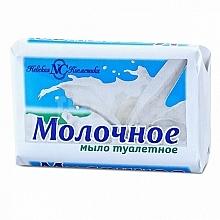 "Fragrances, Perfumes, Cosmetics Toilet Soap ""Milky"" - Nevskaya kosmetika"