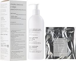 Fragrances, Perfumes, Cosmetics Anti-Wrinkle Mask with Algae - Ziaja Pro Anti-Wrinkle Gel Mask with Algae