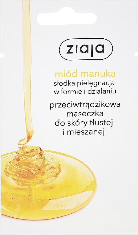 "Facial Mask ""Manuka Honey"" - Ziaja"