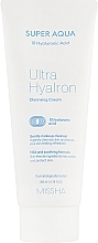 Fragrances, Perfumes, Cosmetics Cleansing Hyaluronic Acid Face Cream - Missha Super Aqua Ultra Hyalron Cleansing Cream