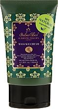Fragrances, Perfumes, Cosmetics Massage Cream - Sabai Thai Authentic Thai Spa Massage Cream