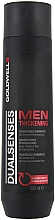 Fragrances, Perfumes, Cosmetics Thickenning Men Shampoo with Guarana and Caffeine - Goldwell DualSenses For Men Thickening Recharge Complex Shampoo