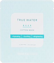 Fragrances, Perfumes, Cosmetics Moisturizing Sheet Mask - Thank You Farmer True Water Deep Cotton Mask