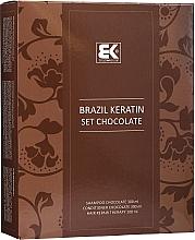 Fragrances, Perfumes, Cosmetics Set - Brazil Keratin Intensive Repair Chocolate (shm/300ml + cond/300ml + serum/100ml)