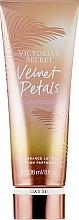 Body Lotion - Victoria's Secret Velvet Petals Sunkissed Body Milk — photo N1