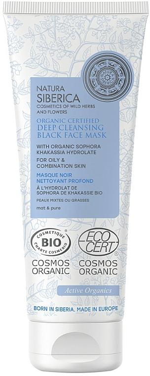 Deep Cleansing Face Mask - Natura Siberica Organic Certified Deep Cleansing Black Face Mask