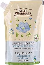 "Fragrances, Perfumes, Cosmetics Liquid Soap ""Chamomile & Flax"" - Green Pharmacy (doypack)"