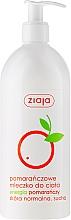 "Fragrances, Perfumes, Cosmetics Body Milk ""Orange"" - Ziaja Body Lotion"