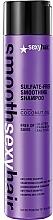 Fragrances, Perfumes, Cosmetics Brittle Hair Shampoo - SexyHair SmoothSexyHair Anti-Frizz Shampoo