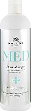 Fragrances, Perfumes, Cosmetics Anti-Dandruff Shampoo for Oily Hair - Kallos Cosmetics MED Detox Shampoo