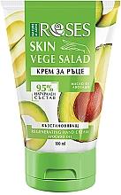 Fragrances, Perfumes, Cosmetics Hand Cream - Nature of Agiva Roses Vege Salad Regeneration Hand Cream