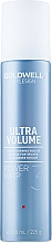Fragrances, Perfumes, Cosmetics Strong Hold Volume Mousse - Goldwell Stylesign Volume Power Whip