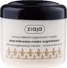 Fragrances, Perfumes, Cosmetics Argan Oil Hair Mask - Ziaja Mask