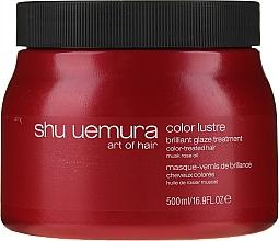 Fragrances, Perfumes, Cosmetics Color-Treated Hair Mask - Shu Uemura Art Of Hair Color Lustre Treatment