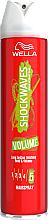 Fragrances, Perfumes, Cosmetics Volume Hair Spray - Wella Shockwaves Haarspray