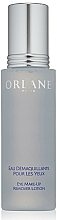 Fragrances, Perfumes, Cosmetics Eye Makeup Remover - Orlane Eye Makeup Remover Lotion