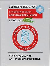 Fragrances, Perfumes, Cosmetics Cleansing Antibacterial Aloe Gel - Miraculum Purifyng Gel With Antibacterial Properties With Aloe Vera