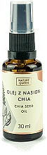 Fragrances, Perfumes, Cosmetics Chia Seed Oil - Nature Queen Chia Seed Oil
