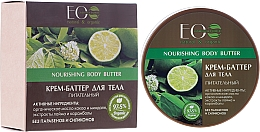 """Fragrances, Perfumes, Cosmetics Body Butter """"Nourishing"""" - ECO Laboratorie Nourishing Body Butter"""