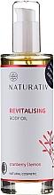 Fragrances, Perfumes, Cosmetics Body Regenerating Oil - Naturativ Revitalizing Body Oil
