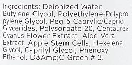 Micellar Water - Ofra Perfecting Elixir Micellar Water — photo N3