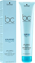 Fragrances, Perfumes, Cosmetics Moisturizing Curly Hair Cream - Schwarzkopf Professional Bonacure Hyaluronic Moisture Kick Curl Power 5