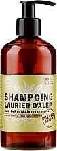 Fragrances, Perfumes, Cosmetics Aleppo Hair Shampoo - Tade Laurel Oil Mild Aleppo Shampoo