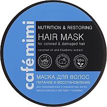 "Fragrances, Perfumes, Cosmetics Hair Mask ""Nourishing & Repair"" - Cafe Mimi Mask"