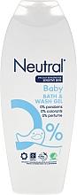 Fragrances, Perfumes, Cosmetics Kids Bath Gel - Neutral Baby Bath & Wash Gel
