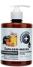Fragrances, Perfumes, Cosmetics Mumijo Altai & Honey Conditioning Mask - Domashniy Doktor