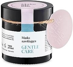 Fragrances, Perfumes, Cosmetics Moisturizing Repairing Cream Mask - Make Me BIO