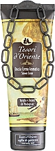 Fragrances, Perfumes, Cosmetics Tesori d`Oriente Vaniglia E Zenzero Del Madagascar - Shower Gel