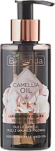 Fragrances, Perfumes, Cosmetics Face Cleansing Oil - Bielenda Camellia Oil Luxurious Cleansing Oil