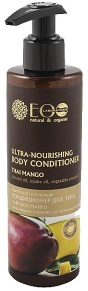 Ultra Nourishing Body Body Conditioner - ECO Laboratorie