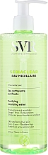 Fragrances, Perfumes, Cosmetics Cleansing Micellar Water - SVR Sebiaclear Purifying Cleansing Water