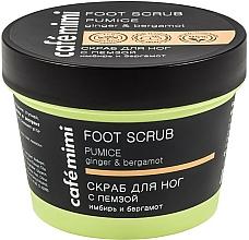 "Fragrances, Perfumes, Cosmetics Foot Scrub with Pumice ""Ginger and Bergamot"" - Cafe Mimi Foot Scrub Pumice"