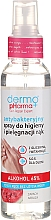 "Fragrances, Perfumes, Cosmetics Antibacterial Hand Spray ""Watermelon"" - Dermo Pharma Antibacterial Hand Spray"