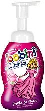 "Fragrances, Perfumes, Cosmetics Bubble Bath ""Little Princess"" - Bobini Baby Line Bath Foam"