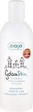 Fragrances, Perfumes, Cosmetics Body Liquid Soap with Glycerin - Ziaja GdanSkin