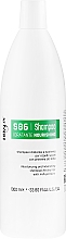 Fragrances, Perfumes, Cosmetics Moisturizing & Nourishing Shampoo - Dikson S86 Nourishing Shampoo