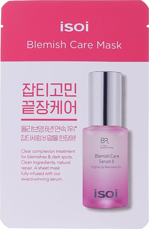 Moisturizing Whitening Face Mask - Isoi Bulgarian Rose Blemish Care Mask