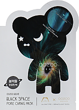 "Fragrances, Perfumes, Cosmetics 2-Phase Face Mask ""Black Hole"" - The Oozoo Bear Black Space Pore Caring Mask"