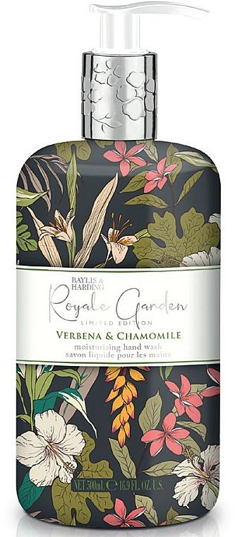 Hand Liquid Soap - Baylis & Harding Royale Garden Verbena & Chamomile Hand Wash