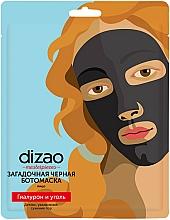 "Fragrances, Perfumes, Cosmetics Black Facial Boto Mask ""Hyaluron & Charcoal"" - Dizao"