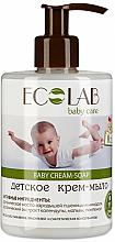 Fragrances, Perfumes, Cosmetics Baby Cream Soap - ECO Laboratorie Baby Cream-Soap