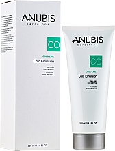 Fragrances, Perfumes, Cosmetics Cooling Foot Emulsion - Anubis Cold Line Emulsion