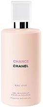 Fragrances, Perfumes, Cosmetics Chanel Chance Eau Vive - Shower Gel