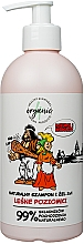 Fragrances, Perfumes, Cosmetics 2-in-1 Kajko & Kokosz Wild Strawberry Kids Natural Shower Gel-Shampoo - 4Organic