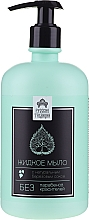 Fragrances, Perfumes, Cosmetics Liquid Hand and Face Soap with Birch Sap - Russkiye Traditsii Liquid Soap