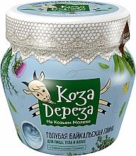 """Fragrances, Perfumes, Cosmetics Face & Body Clay """"Blue Baikal"""" - Fito Cosmetic Koza Dereza"""